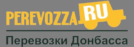 Пассажирские перевозки Украина Донецк ДНР Россия
